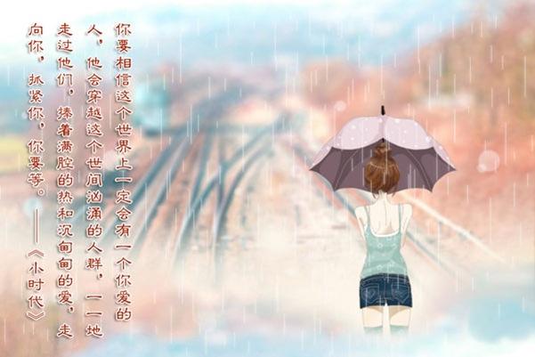 中国文字最多的墓 韩世忠的墓碑