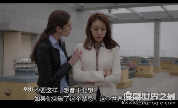 韩国19禁电影—禁止的爱:善良的小姨子(高颜值r级巨作)