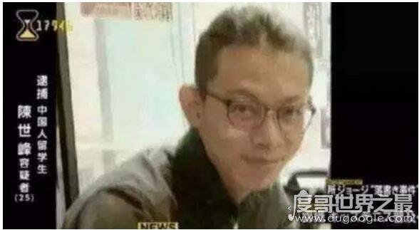 凶手陈世峰的父母是官员?父母只是开百货店的(已证实)
