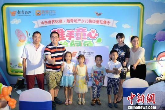 广州征集约全国约千名孩童创作世界最大指印画