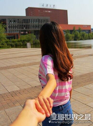 重庆大学背影女神正面照曝光,果然令人很失望