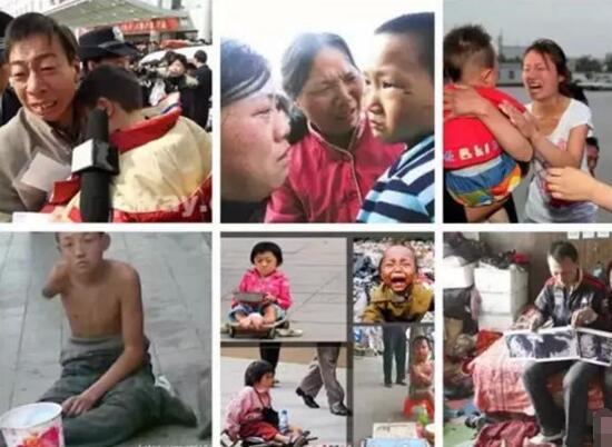 国家A级人贩子赵超超,不仅拐卖儿童还带妇女卖淫