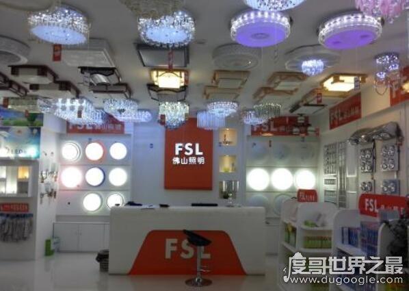 世界十大led日光灯品牌排行榜,德国欧司朗照明综合性能第一