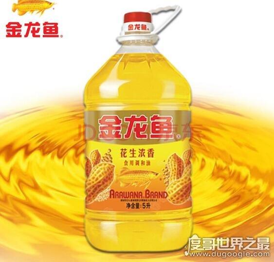 世界十大花生油品牌排行榜,山东鲁花花生油是公认的最佳选择