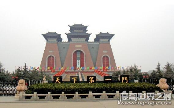 世界上最高最大的门,山西临汾华门50米比法国凯旋门还高0.4米