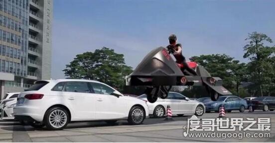 中国最牛逼的摩托车,飞行摩托车真正实现路空两栖告别堵车