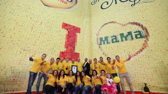 雀巢打造最大母亲节贺卡创吉尼斯世界纪录