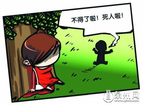 男子约女网友自杀 上演现实版死亡游戏惊掉下巴(图)