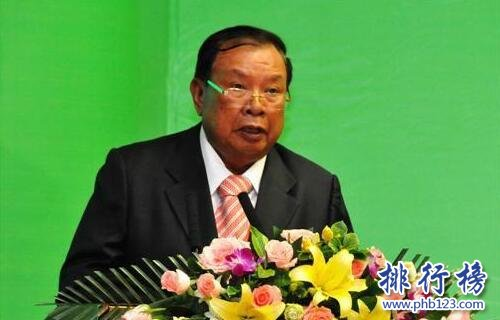 老挝历届国家主席名单