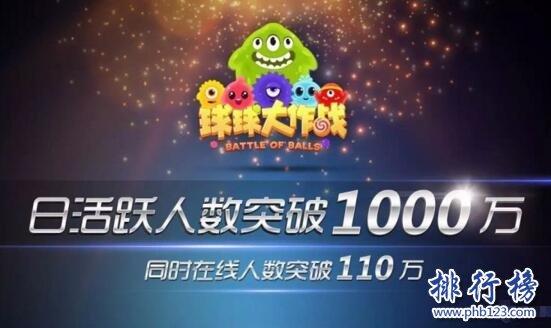 2017上半年中国休闲益智类手游排行榜