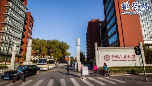 2017-2018中国文法类大学排行榜:中国人大力压中国法大登顶,北语第三
