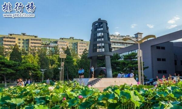 2017-2018中国教育学专业大学排行榜:北师大居首,华东师大位居第二