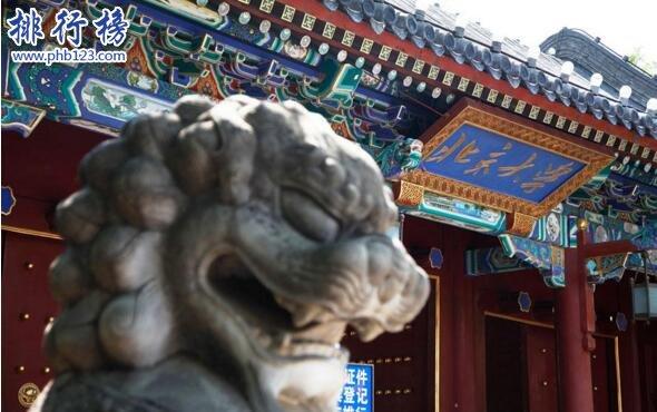 2017-2018文学类专业大学排名:北京大学登顶,中国传媒大学位居第二