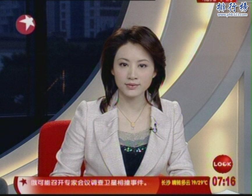 2017年9月9日电视台收视率:上海东方卫视收视第一江苏卫视收视第二