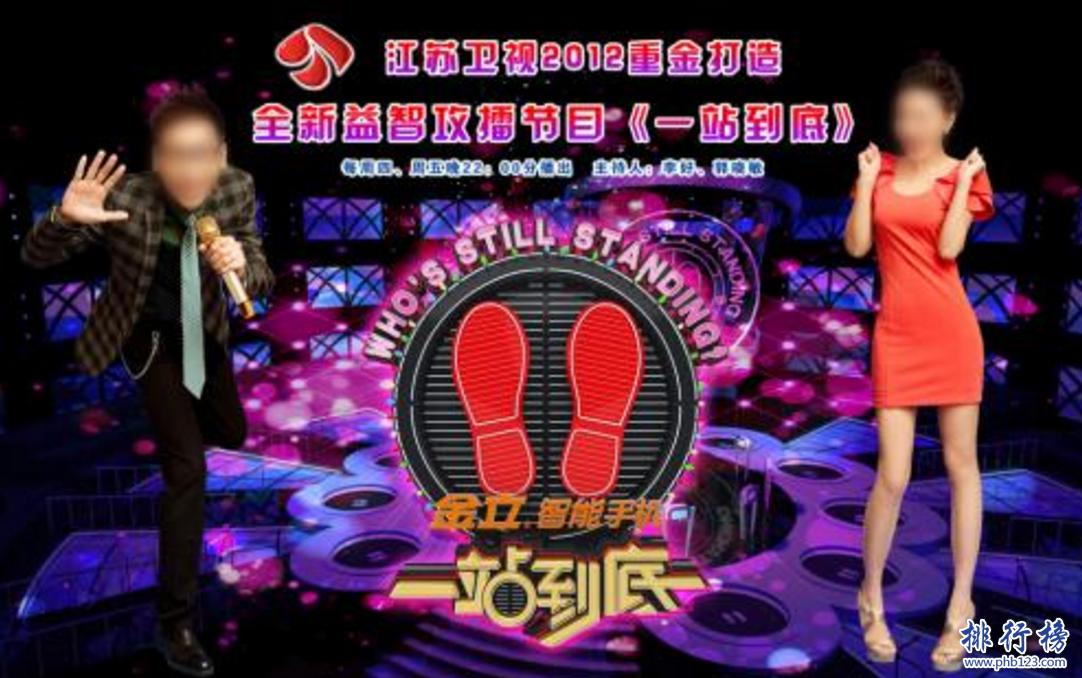 2017年9月11日电视台收视率:江苏卫视收视第二浙江卫视收视第三