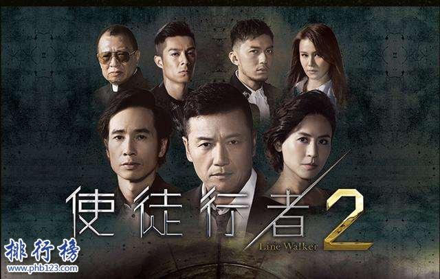 2017年9月网剧上映时间表,无证之罪9月6日上映使徒行者2上映时间九月初