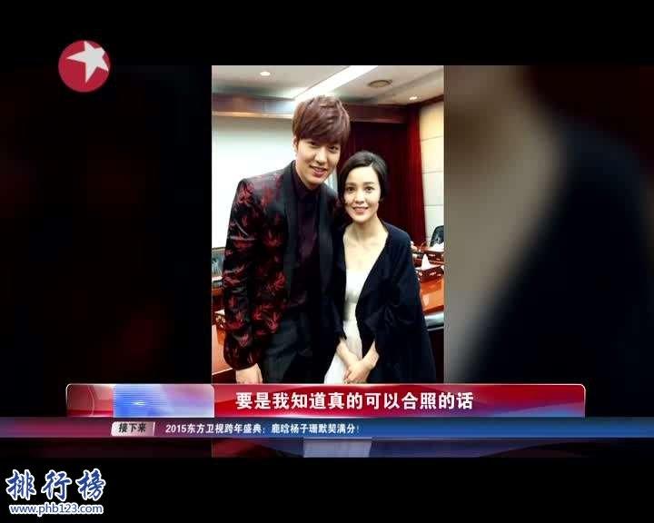 2017年9月8日电视台收视率:上海东方卫视收视第一湖南卫视收视第二