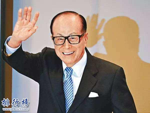 香港十大财团:李嘉诚蝉联香港首富19年(身价312亿)
