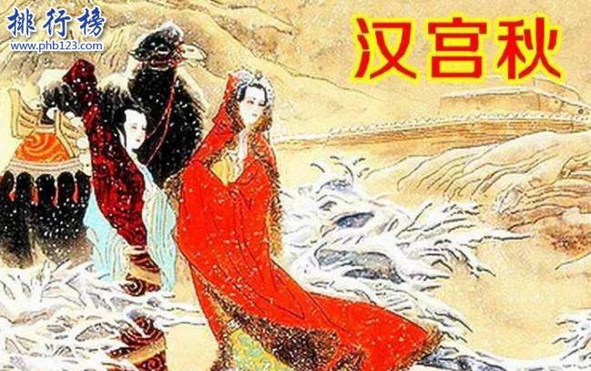 中国四大悲剧作者:古典四大悲剧,太感人泪流满面