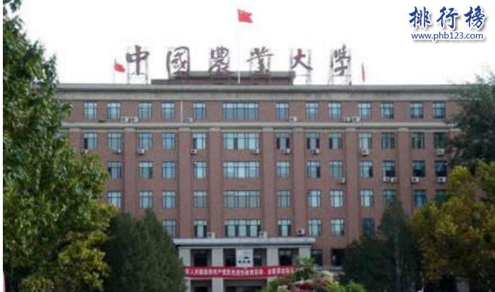 导语:北京是一个繁华的大都市不管是教育还是其它方面都是名列前茅,2018年的高考即将到来北京比较好的大学有哪些是所有学子和家长最关心的问题,根据北京所有大学的评价数据来看知名度最高的是清华大学、北京大学、北京师范大学,那么还有哪些大学上榜了呢?今天西赤网小编整理了北京排名前十的大学名单大家可以了解一下。    北京排名前十的大学    1.清华大学    2.北京大学    3.北京师范大学    4.北京航空航天大学    5.北京理工大学    6.对外经济贸易大学    7.中国人民大学    8.北京科技大学    9.中国农业大学    10.北京交通大学    十、北京交通大学    十、北京交通大学    官网:https://www.njtu.edu.cn    地址:北京市海淀区上园村3号北京交通大学信息中心    北京交通大学生理与1986年是一家专业管理人才大学,2000年和电力专科大学合并现在直接由教育局管理,学校总占地面积1000亩设有14个院校,老师近3000人设有研究生院分为东西两个区教学硬件设备完善,培养了无数人才。    九、中国农业大学    官网:https://www.cau.edu.cn/    地址:北京市海淀区清华东路17号    中国农大创立于1905年位于北京海淀区由中国教育部和农业农村部以及中央直管副部级建制共同建立的,是北京市重点大学,1995年北京农大和北京农业工程大学合并成为现在的中国农业大学有江泽民爷爷亲自提名,学校在生命科学、环境生态学和农业学科等领域具有很强的影响力。    八、北京科技大学    官网:https://www.ustb.edu.cn    地址:北京市海淀区学院路30号    北科大成立于1952年位于北京市海淀区是全国重点高校,是由北洋大学和清华大学等6所著名大学组建而成。学校设有12个重点学科。2017年被选为双一流学科建设院校,在校学生大概2.5万人老师近1800人拥有严谨负责的师资团队为国家培养更多优秀人才。    七、中国人民大学    官网:https://www.ruc.edu.cn    地址:北京市海淀区中关村大街59号    中国人民大学成立于1937年是教育部和北京政府共建的一所重点大学,前身是陕北大学后来和华北联合大学在1950年的时候组建成为以社会科学为主的全国重点大学,学校总占地面积230万平方米,全国有很多分校包括苏州校区、深圳研究院等。    六、对外经济贸易大学    官网:https://www.uibe.edu.cn    地址:北京市朝阳区惠新东街10号    对外经贸大学成立于1951年是由贸易部高级商业干部学校组建的北京对外贸易大学是国家双一流建设高校,主要院系有商学院、金融学院、外语学院等多个学科,曾获得教育部社会科学重点科研基地,是北京排名前十的大学之一,学校的目标是成为国际著名的高水平大学。    五、北京理工大学    官网:https://www.bit.edu.cn/    地址:北京海淀区中关村南大街5号    北京理工大学又称北理大创立于1940年位于北京海定区,前身是延安自然科学院由共产党创立的1949迁入北京更名为现在的北京理工大学,学校拥有多个校区以及20个专业学院在校老师2000多人,2012年进入世界500强大学在中国所有高校中排名第13位。    四、北京航空航天大学    官网:https://www.buaa.edu.cn    地址:北京市海淀区学院路37号    北航大成立于1952年是由当时清华大学、四川大学等八所高校合并组建的,1988年改名为北京航空航天大学,学校拥有2个校区占地面积约3000亩建筑面积约170万平方米,在校学生近3万人老师2000多人。曾获得国家客机奖励一等奖。    三、北京师范大学    官网:https://www.bnu.edu.cn    地址:北京市新街口外大街19号    北师大创立于1902年位于北京新街口外大街学校,前身是京师大学堂1952年和辅仁大学合并为现在的北京师范大学,1950年毛爷爷亲自为学校提名,现在学校师资力量雄厚已经走进世界一流大学的队列。    二、北京大学    官网:https://www.pku.edu.cn    地址:中国北京市海淀区颐和园路5号    北大成立于1898年前身是京师大学堂,1912年改名为北京大学是所有学子的梦想之地,在北京排名前十的大学里面知名度是最高的,学校有雄厚的师资力量曾获得诺贝尔奖得主名誉教授16位,在校的知名校友有李克强、李彦宏、俞敏洪等现在已经发展为众所周知的世界一流大学。    一、清华大学    官网:https://www.tsinghua.edu.cn    