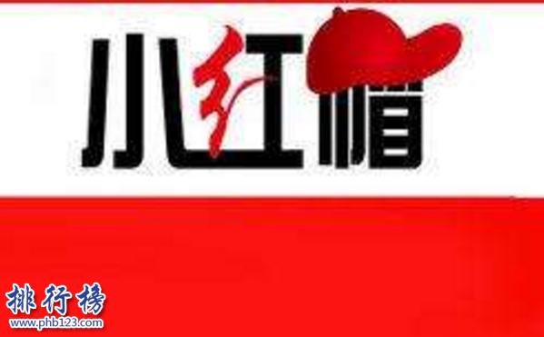 导语:北京是国际化大都市有着浓厚的现代化气息,当我们的生活发生一些改变需要搬家的时候千万不要不知所措,担心东西太多而着急发愁。今天西赤网小编为大家整理了北京十大搬运公司为大家解决生活中的困扰。    北京十大搬运公司    1.北京四通搬家公司    2.北京华远兄弟搬家    3.北京蚂蚁搬运有限公司    4.北京兄弟搬家公司    5.北京兄弟彩虹搬家公司    6.北京通达神力机械搬运有限公司    7.北京利康发达搬家公司    8.北京小红帽捷运搬家有限责任公司    9.北京放心搬家公司    10.北京喜洋洋搬家公司    十、北京喜洋洋搬家公司    电话:010-62896058    官网:https://264.shop.liebiao.com    地址:北京海淀区清河安宁庄东路15号25号办公楼内283室    北京喜洋洋搬家成立于1994年是北京运输业实力品牌企业,这几年来发展快速业务遍及全国各地,对于高档家具还有钢琴那些会有专业人员拆装搬运一条龙的服务根据距离和难度计费。    九、北京放心搬家公司    官网:https://58.shop.liebiao.com    地址:北京朝阳朝阳亚运村    北京放心搬家公司成立于1988年是北京规模最大的搬运公司,主要业务有企业搬运、工业搬厂、集装箱运输等多个业务有经验丰富的配送团队对一些高档家具都是一条龙专人配送,为客户提供优质的服务以及最实惠的价格。    八、北京小红帽捷运搬家有限责任公司    电话:010-67388566    官网:https://www.xiongdi-bj.com    地址:北京市昌平区东小口镇天通苑三区2号楼21-101    小红帽搬运在北京十大搬运公司中是最早成立的一家搬运公司,公司主要业务有普通搬家、公司搬家、起重、仓储、包装为一体的大型搬家公司,公司注重信誉提供专业拆装家具一条龙服务赢得了无数客户好评。    七、北京利康发达搬家公司    电话:400-812-6899    官网:https://www.likangchina.com    地址:北京市石景山区苹果园路2号院1号楼10层1004    利康发达搬家公司成立于1988年公司主要业务有家居搬家、企业搬家、长途货运等多个业务拥有1000多名的搬家团队为客户提供多元化的优质服务。    六、北京通达神力机械搬运有限公司    电话:400-9980-358    官网:https://www.bjtdsl.net    地址:北京市昌平区回龙观    北京通达神力机械搬运成立于2008年,主要经营业务有普通搬运、机械搬运、租赁机械设备等服务,近几年来不断发展壮大,为客户提供优质服务和效率最高的搬运工程更加的专业安全。    五、北京兄弟彩虹搬家公司    官网:https://bj.banjia1680.com    地址:北京市朝阳区锦芳路1号院10号楼8层816    兄弟彩虹搬家是一家搬家加运输和起重为一体的大型搬家公司,是北京十大搬家公司之一有多年的从业经验和优秀的搬家队伍满足客户需求解决客户问题为客户提供专业优质的服务。    四、北京兄弟搬家公司    官网:https://www.hubeixy.com    地址:北京市昌平区回龙观镇龙锦苑四区2号楼1层    兄弟搬家成立于1993年目前有8家分公司拥有搬家车辆100多辆,为客户提供企业搬家、运输、包装等优质服务在北京市有很多分店车辆很多对客户的东西向对自己的东西一样的负责安全及时送到。    三、北京蚂蚁搬运有限公司    官网:https://www.chinaant.net    地址:北京市朝阳区小红门乡牌坊村开发路18号    北京蚂蚁搬家公司成立于2005年主要经营业务有城市配运、物流仓储、空调移机等多项特色服务,为客户开启小件物品搬家、企业搬家、精品搬家等多项一条龙服务。    二、北京华远兄弟搬家    电话:010-64707990    官网:https://hyx430552.5131w.com    地址:北京市朝阳区崔各庄乡何各庄村104号    华远兄弟搬家成立于1994年是一个老牌的搬家公司拥有经验丰富的搬家团队为每位客户提供安全、快捷优质的服务,不管是普通搬家还是长途搬家都可以,另外会免费上门服务不会额外收取费用让客户放心安心。    一、北京四通搬家公司    电话:400-610-6001    官网:https://www.stbj.com.cn    地址:北京市朝阳区东坝中路奥林匹克花园322号楼    北京四通搬家已经有21年的时间服务了300多万个客户,在北京十大搬运公司中排名第一主要经营业务有居民搬家、公司搬家、跨省搬家、起重
