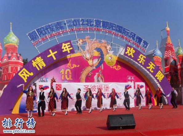 导语:北京这个城市有着浓厚的古典韵味,每年春节期间会举行一些传统的民俗庙会活动,不仅有各种特色小吃还有各种文艺活动以及适合不同年龄的娱乐项目,想知道是哪些好玩有趣的庙会吗?今天西赤网盘点了北京十大庙会活动一起来看看。    北京十大庙会    1.厂甸庙会    2.龙潭庙会    3.地坛庙会    4.通州运河庙会    5.大观园红楼庙会    6.凤凰岭庙会    7.石景山洋庙会    8.平谷春节文化庙会    9.朝阳国际风情节    10.延庆世葡园冰雪庙会    十、延庆世葡园冰雪庙会    2017年1月开始延庆世葡园冰雪庙会正式启动,2018年是第二届跟去年会有一点不同的地方从冰雪、民俗、世园等分成三大文化区让前来参观的游客能看到秀丽的风景以及冰雪文化、八达岭独特的民俗文化,另外还有一些娱乐项目包括冰雕雪雕、雪乡体验、节目表演等。    九、朝阳国际风情节    从2002年就启动的北京朝阳国际风情节打破了传统的庙会局面融合了中西文化交流的特色主要有八大块其中包括特色美食、游戏嘉年华、大马戏演出时间一般是正月初一到正月初六,今年的庙会邀请来来自世界各地的95名演员现场演出十分精彩,与现场游客互动热闹不凡。    八、平谷春节文化庙会    平谷庙会每年都在北京滨河森林公园举办,是北京十大庙会之一会展示三地特色的文化项目其中包括非物质遗产展示还有文艺表演展示以及特色商品和美食精品展览,让游客感受平谷特色的魅力和风采。    七、石景山洋庙会    石景山庙会已经举办过很多届,今年的庙会给游客展现的是26个北欧风情美食,其中包括日料、韩餐、铁板烧等特色美食来庙会的游客可以品尝到英国鸡排、丹麦香肠和美国的热狗等特色小吃,另外还有50多个游玩的娱乐项目海盗船、旋风飞椅等刺激好玩。    六、凤凰岭庙会    2018年的凤凰岭庙会主要以美食、杂艺百戏、非物质文化遗产等融合为一体开展祈福、徒步运动等项目打造具有特色的文化庙会,在北京十大庙会中石景山庙会最具有中国文化气息。来参观的游客可以到龙泉寺、圣观音院、桃源观、过福门等很多方式为自己未来祈福。    五、大观园红楼庙会    北京大观园红楼庙会是以红楼梦为主题的特色庙会,让里面的经典人物贾宝玉、林黛玉等走到游客身边2018年已经连续举办了23年了每年的初一到初五都会有演出,减少商业化增加文化气息让游客亲自体验参与节目互动。    四、通州运河庙会    通州运河庙会多处设有运河元素,每年在运河文化广场举行会展示东方主题一座巨龙和麒麟组成的雕塑寓意着吉祥如意的意思,现在通州已经成为北京的副中心摄影协会做了一个照片展示新的北京和通州的变化。    三、地坛庙会    北京地坛庙会创立于1985年每年都在北京地坛公园举行至今已经举办了31届了有极高的艺术品位和享誉海外的民族特色,被评选为北京十大庙会之一这里的美景好比清明上河图和中国的狂欢节热闹非凡。    二、龙潭庙会    龙潭庙会是北京最热闹的群众集体文化活动,除了以往的传统项目另外还增加了冰雪嘉年华让节日的气氛更加的浓烈热闹,其中好玩的项目有冰上自行车、雪山冲浪、梦幻鲸鱼岛等娱乐项目将人文和冰雪运动融合在一起让整个庙会更加有趣。    一、厂甸庙会    厂甸庙会起源于明代嘉靖年间兴起于清朝康熙年间,今年的庙会展示的是戴月轩、荣宝斋等50多家老字号店铺开展乾隆御书刷福、迎春笔会、春联赠福寿等特色体验方式像游客展示古典文化的传统气息以及在天桥表演杂技、时尚演出等另外还有传统美食砂板糖、年糕钱等。    结语:以上就是西赤网小编为大家盘点的北京十大庙会,这些庙会已经举办了很多届了每一年春节正月初一到正月初五左右都会有活动,喜欢庙会的朋友可以去参考一下。