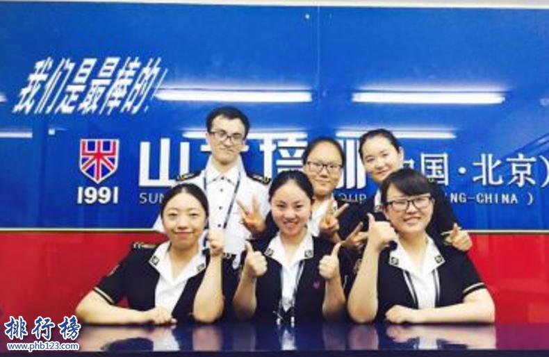导语:英语是世界通用语言,目前已经运用到教育课本中不管是出国旅游还是商务谈判都少不了英语来做为沟通的桥梁,那么你知道北京有哪些比较好的英语培训机构吗?今天西赤网小编为大家盘点了北京十大英语培训机构,一起来了解一下吧!    北京十大英语培训机构    1.北京新东方    2.韦博国际英语    3.英孚教育    4.华尔街英语    5.新航道英语    6.北京美联英语    7.山木培训    8.北京外国语大学培训学院    9.李阳疯狂英语    10.北京环球雅思学校    十、北京环球雅思学校    官网:https://wuhan.gedu.org    北京雅思学校成立于1997年是一家大型的外语培训机构,集团旗下还有150所少儿英语学校士一家在美国上市的连锁品牌教育机构,主要学科有美语、英语、外教口语等多门学科曾获的全国知名学校等无数个荣誉成为全国综合性强校。    九、李阳疯狂英语    官网:https://www.crazyenglish.com    李阳英语成立于1995年是李阳老师创立的品牌,主要业务有教育咨询、编辑出版、翻译等多个项目的国际化企业,拥有一流的教学团队受到无数学者的好评。在世界各地开设有分支机构在整个行业的知名度和影响力很大。    八、北京外国语大学培训学院    官网:https://www.bwpx.com    北京外国语学校成立于2013年是一家大型的教育培训机构,开设了英语、会计学、电子商务等7个专业学科,学校拥有雄厚的师资力量为学生提供优质高效率的外语学习能有效提高学生的语言能力。    七、山木培训    官网:https://www.smpx.com.cn/    北京山木培训成立于1991年是宋山木先生创立的一家中国最早的教育培训中心,北京十大英语培训机构之一,经过27年的发展在伦敦、东京、美国等20多个城市拥有300多个分校,受到社会各界的关注,登上中央电视台、上海电视台等多家媒体宣传报道。    六、北京美联英语    官网:https://www.meten.com    北京美联英语是一家专业的高端英语培训机构,主要经营业务有成人英语教育、少年英语培训、企业团体英语培训等多个英语服务项目,经过多年的发展成为全国大型的研发教育集团,学校为了给学院舒适的学习环境在学校设有咖啡厅、电影院让学员能轻松享受学习英语的乐趣。    五、新航道英语    官网:https://www.xhd.cn    新航道英语成立于2004年由胡敏教授创办的一家大型的国际教育机构,北京十大英语培训机构之一,在全国40多个城市开设有300多个英语学习中心凭借深厚的英语功底为每一位学生提供高效率的学习方法帮助学生快速提高英语口语能力。    四、华尔街英语    官网:https://wse.com.cn    华尔街英语成立于1972年是李文昊英语博士创办的一家国际英语培训机构,在世界28个国家设有400多家英语学习中心,成功帮助了世界200多万人提高了英语语言能力,受到社会各界的一致好评。    三、英孚教育    官网:https://www.ef.com.cn    北京英孚教育成立于1965年是一家老牌的英语培训机构,由著名企业家Bertil Hult创办,旗下有16个分支机构为学者提供语言学习、留学旅游等课程帮助了1500多万个学者提高了英语口语能力,现在已经成为遍布世界各地的知名教育品牌。    二、北京韦博国际英语    官网:https://www.webi.com.cn/    韦博国际英语成立于1998年是一家高端的英语培训机构,为成人或者企业提供优质的英语学习服务,目前在国内开设有100多个培训机构,已经成功帮助30万名学员流利的说英语,其中主要业务包括职场英语、商务英语、旅游英语等多个英语培训服务。    一、北京新东方    官网:https://bj.xdf.cn/    北京新东方教育培训公司成立于1993年是国内国内规模最大的一家综合性教育机构,主要经营业务包括中小学基础教育、出国咨询等多个领域的语言学习,旗下还有泡泡少儿教育、同文高考复读等多个品牌教育,在北京十大英语培训机构中排名第一,在国内有很高的知名度和影响力。    结语:以上就是西赤网小编为大家盘点的北京十大英语培训机构,这些英语机构在国内外有很高的知名度,帮助无数英语学子能流利自信的说出英语。