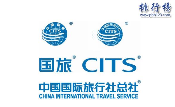 导语:大连是一个美丽的海边城市,是中国东北地区的最大的港口城市经济发展的很快曾获得中国最佳旅游城市。那么你知道大连有哪些比较好的旅行社呢?今天西赤网小编为大家盘点了大连十大旅行社排名推荐,这些旅行社的知名度和服务都不错,大家可以了解一下。    大连十大旅行社排名    1.中国国旅(大连)国际旅行社    2.北方假日旅行网    3.大连UU旅行网    4.辽宁北方国际旅行社    5.大连中国青年旅行社    6.环球假日(大连)国际旅行社    7.中国旅行社总社(大连)    8.大连文化国际旅行社    9.大连东来国际旅行社    10.大连航空国际旅行社    十大连航空国际旅行社    大连航空国际旅行社成立于1994年是一家民航企业经营业务涉及范围包括出入境旅游、国内游、假日奖励旅游等依托民航优势是国内外旅游包机服务vip票务方面的一枝独秀,和韩国、香港等多家旅行社有合作以专业的服务赢得了消费者的认可。    九、大连东来国际旅行社    大连东来国际旅行社成立于1999年是经过国家旅游局批准的一家出入境旅游、留学、商务考察、签证代办等综合性旅游接待业务,凭借专业优质的服务赢得游客的好评和赞誉,曾连续3年获得大连游客喜爱的商标品牌旅行社。    八、大连文化国际旅行社    大连文化国际旅行社成立于1992年总部位于大连市沙河区,大连十大旅行社排名第八公司主要经营业务有国内外旅游、社会活动中介服务以及美术品销售、商务会议等多项综合性业务,以诚信为本把客户的利益放在首位发挥旅游团队精神让客户体验最愉快的旅行生活。    七、中国旅行社总社(大连)    中国大连旅行社成立于2007年属于中国旅行社旗下的一个分公司,是一个实力雄厚的旅游公司主要经营业务包括旅游观光、省内外考察、签证票务代办等服务,为客户提供周到的吃住行一站式服务以诚信热情待客为宗旨赢得无数游客的夸赞。    六、环球假日(大连)国际旅行社    环球假日(大连)国际旅行社是经过国家旅游局批准的一家接待国内外旅游、入境旅游、留学办签证等业务项目,公司拥有专业的导游服务团队以热情周到的服务赢得良好的口碑,在大连旅游界引起社会各界的关注和认可。    五、大连中国青年旅行社    大连中国青年旅行社属于中国青年旅行社旗下分部,是一家专业的现代化旅游公司。主要经营业务包括出镜旅游、国内旅游观光、签证代办等多个项目服务业务,以专业诚信的服务态度得到广大海内外游客的认可和好口碑。    四、辽宁北方国际旅行社    辽宁北方国际旅行社成立于2001年是经过国家旅游局批准的一家大型国际旅游公司,公司有专业的导游和翻译团队以及一些高素质管理人才让整个公司不断的发展壮大。主要经营的业务有出入境旅游、中介服务、商务代理等多项业务,在大连十大旅行社排名第四以诚信高效的经营理念赢得客户的信赖。    三、大连UU旅行社    大连UU旅行网是一家专业的电子商务旅游平台网站与几百家旅行社有合作,为客户提供景区旅游、国内外旅游、自驾游、公司旅游等多项特色旅游服务,为客户制定产品线路丰富而且有创意深的客户喜爱。    二、北方假日旅行社    大连北方假日旅行社大连人最熟悉不过了机票是东三省的首位是携程大连的服务商成立于2006年至今已经有12年的时间快速成长发展国内外旅游成为出镜游客量前三名的公司,另外还设计了自由行香港旅行线路成为消费者喜爱的旅游品牌公司。    一、中国国旅(大连)国际旅行社    大连国旅是中国国际旅游公司旗下的一个品质旅游专家,主要经营业务有国内游、签证、定制旅游、机票酒店代订等综合性旅游业务,在大连十大旅行社排名中品牌知名度最高以及游客好评数是最多的。以专业诚信的服务赢得无数游客的好口碑和喜爱。    结语:以上就是西赤网小编为大家盘点的大连十大旅行社排名推荐,这些旅行品牌有一些大家可能了解过已经有很高的知名度和信誉度,大连的朋友如果度假旅行可参考这些旅行社。