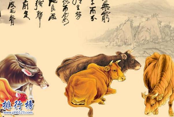 中国文物九大镇国之宝