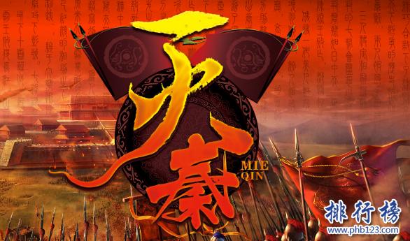十大秦末历史争霸小说