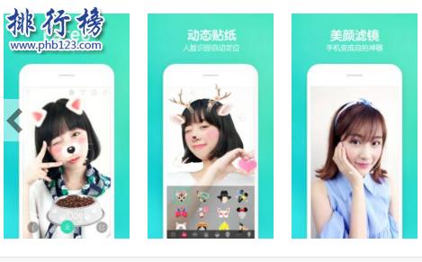 美化app排行榜