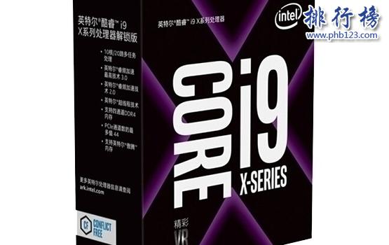 英特尔酷睿处理器哪个型号好?2018年4月电脑CPU性能排名