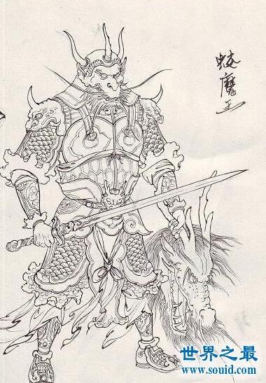神舟七号航天服简笔画