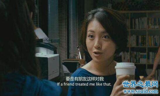 《左耳》中,包文婧左耳剧照饰演的学姐琳琳是小耳朵陈都灵在大学遇到