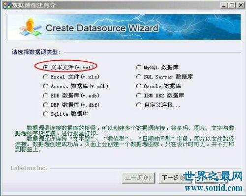 中国药品电子码监管码查询,既方便又快捷