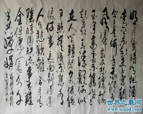 水调歌头苏轼是非常著名的一首词,中学就开始学